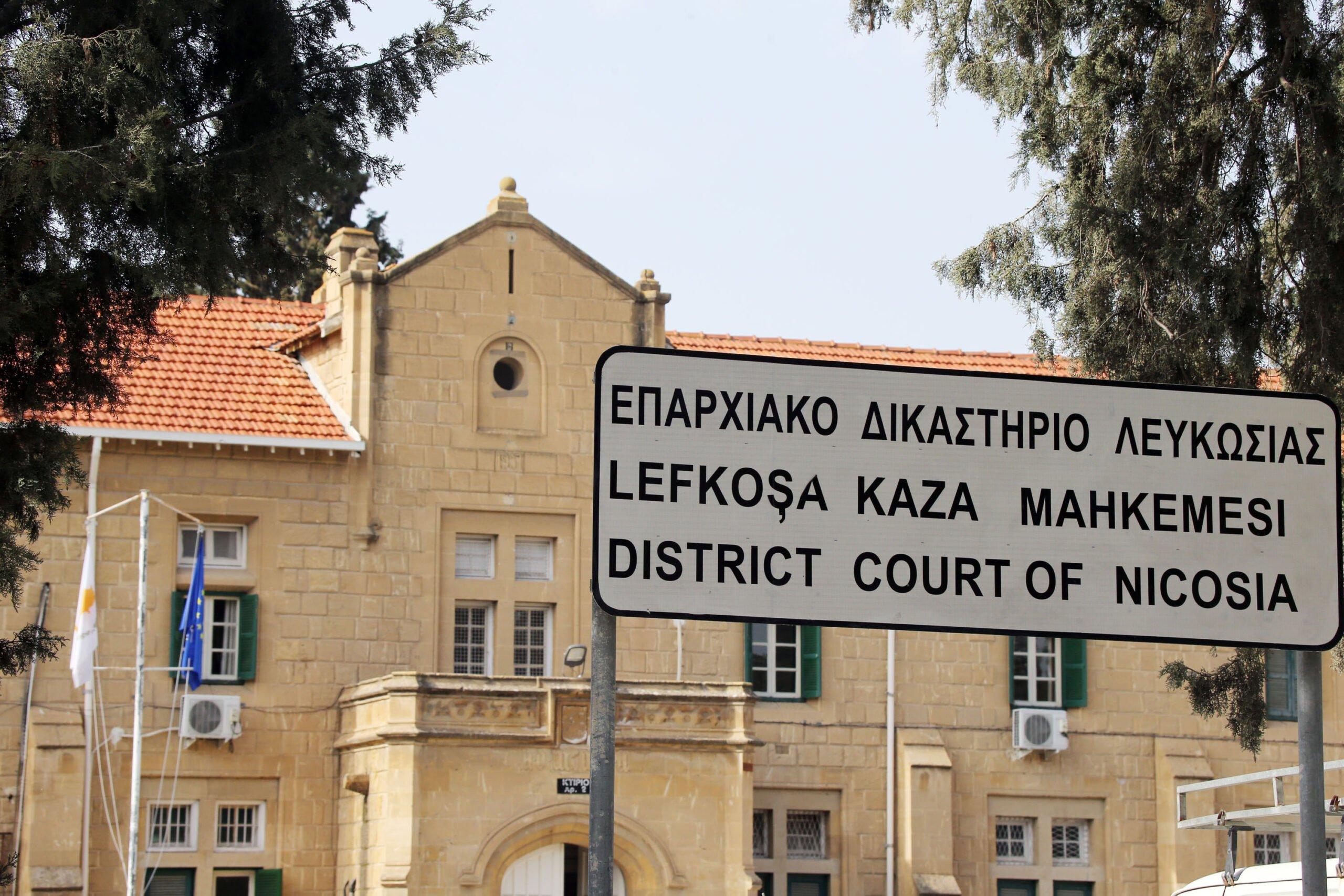 Coronavirus: Πρόκληση δικαστηρίου για τη νομιμότητα των διατάξεων Covid-19