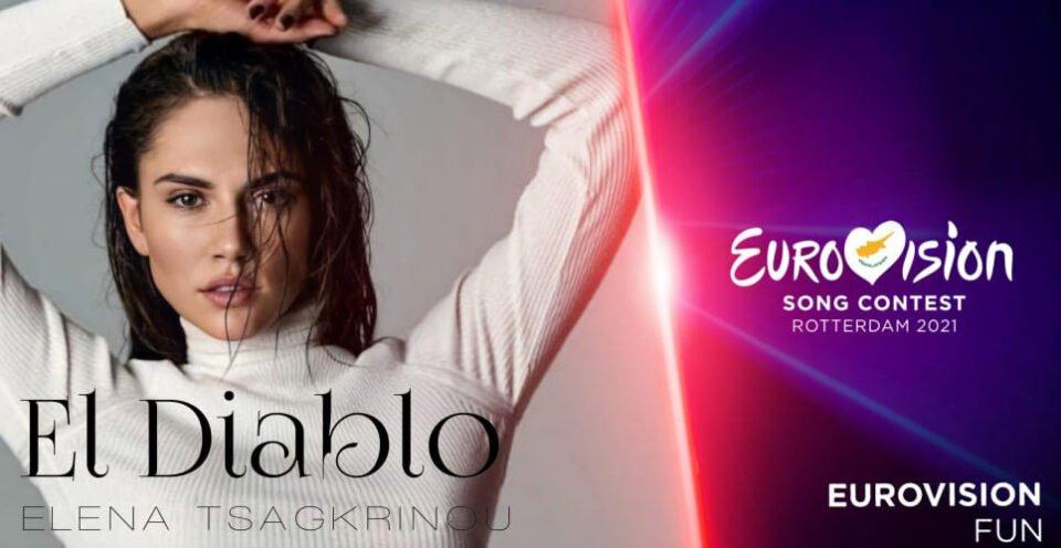 el diablo elena tsagrinou eurovision 2021