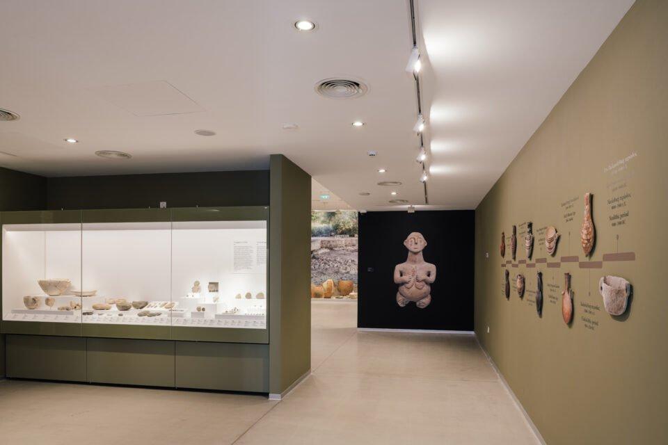 Paphos Museum