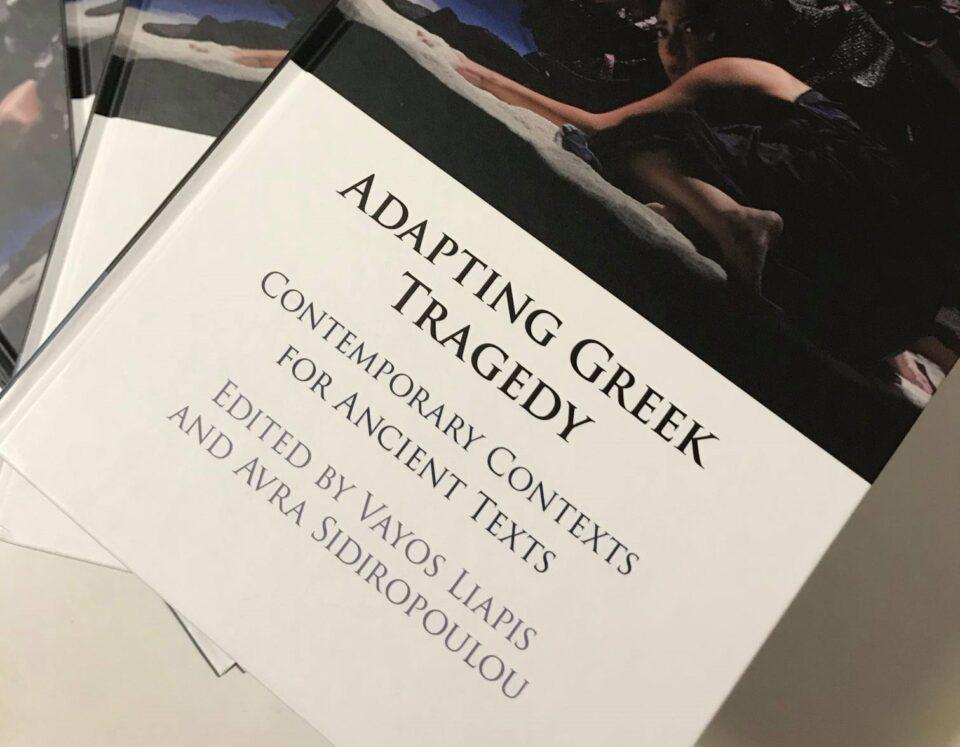 adaptinggreektragedy bookcover