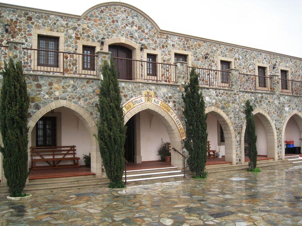 stravrovouni monastery