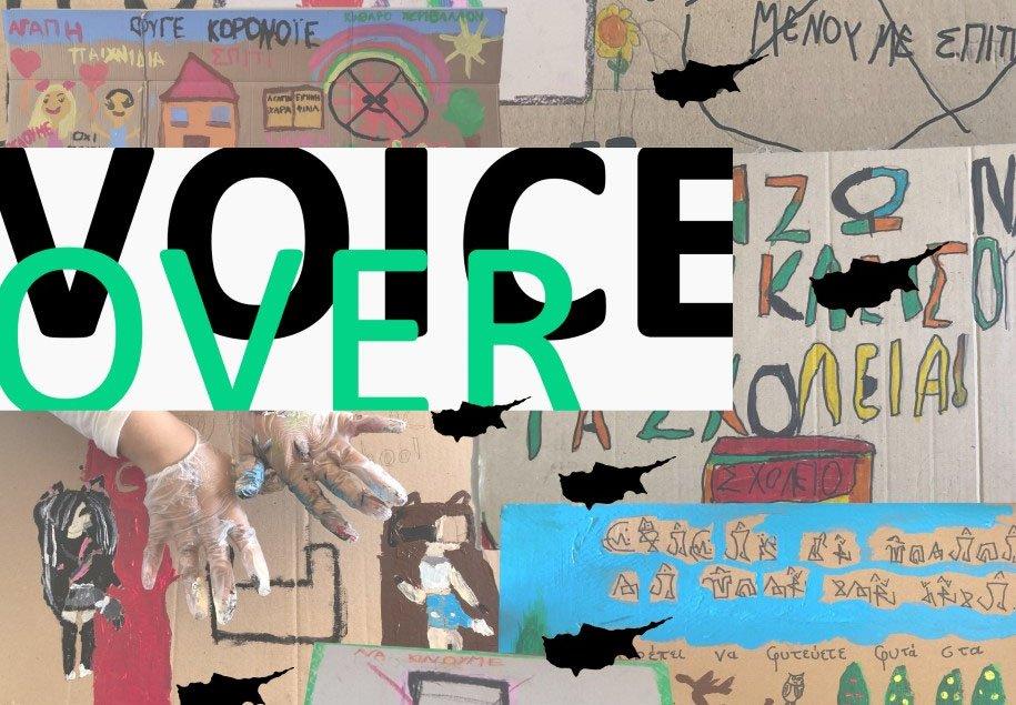 voice overweb