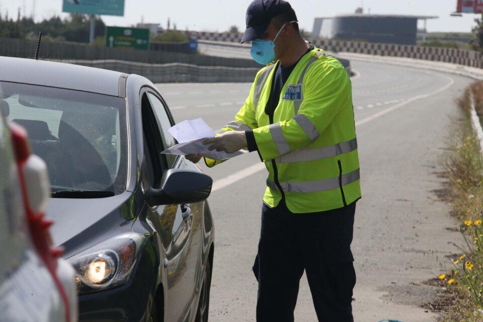 police checks 2 christos