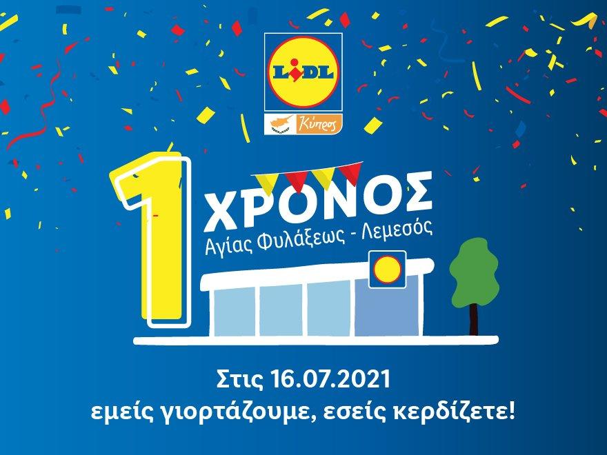 062 9 lidl stores birthday digital 880x660