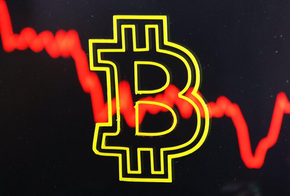 bitcoin mixed