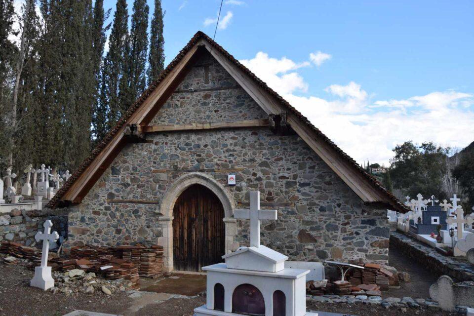 old panayia iamatiki church arakapas