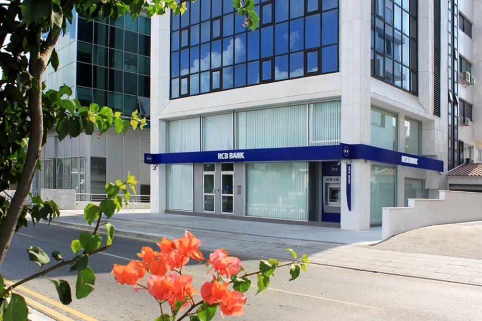 rcb bank dasoupolis nicosia branch