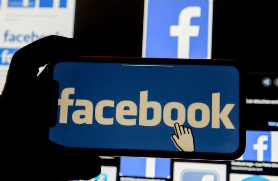 reuters facebook