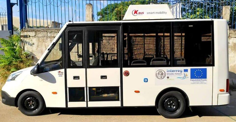 the electric mini bus