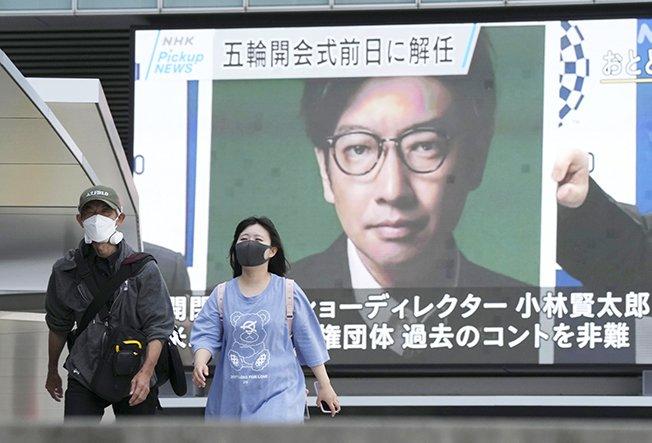 tokyo 2020 olympics opening ceremony director sacked
