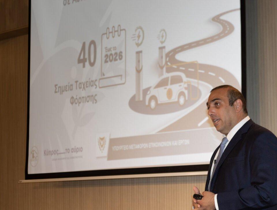 Υπουργός Μεταφορών – Συνέντευξη Τ