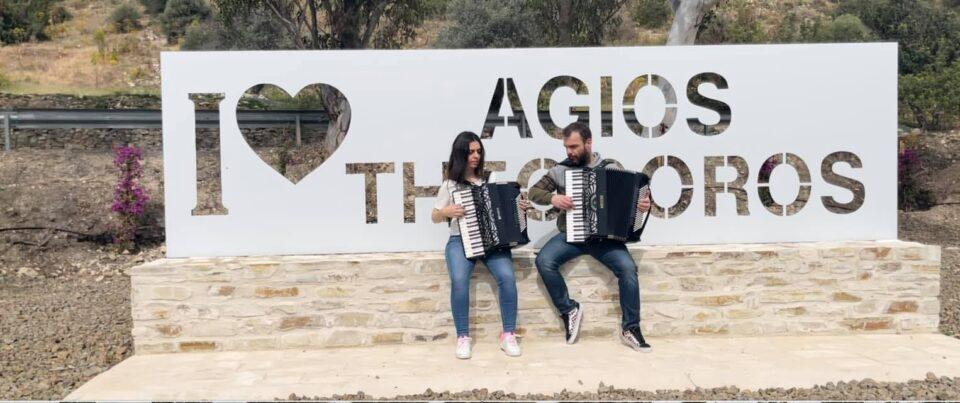 cyprus accordion fest