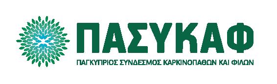 logo png web 1