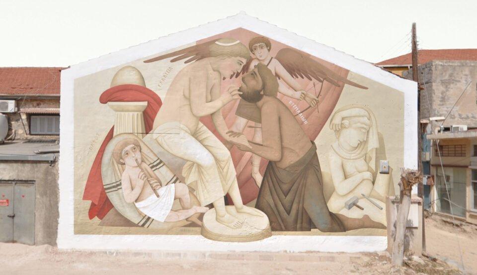 Pygmalion and Galatia in Paphos