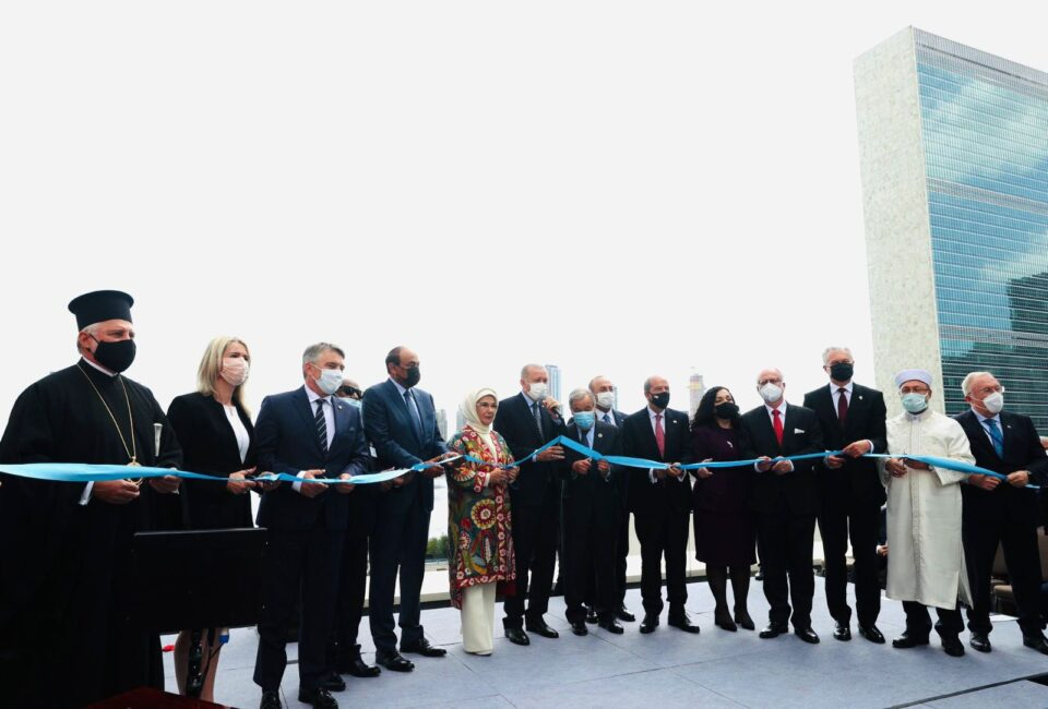 archbishop elpidoforos (far left) at the opening of the turkish house in new york