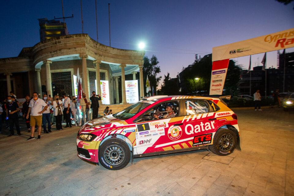 cyprus rally start 03
