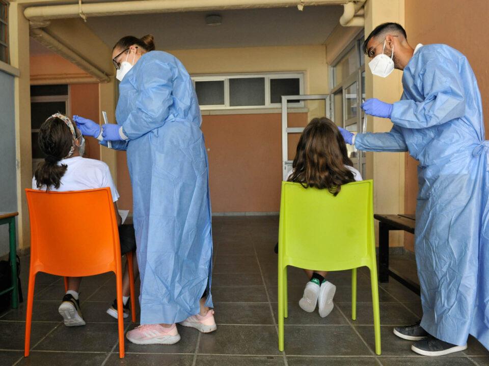 rapid test σε Δημοτικά Σχολεία rapid antigen te