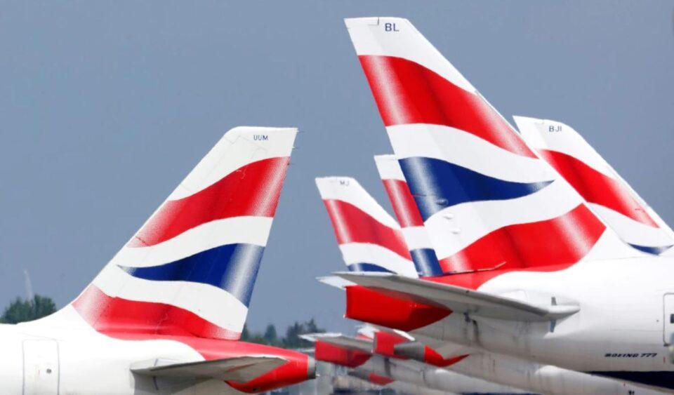 british airways gatwick