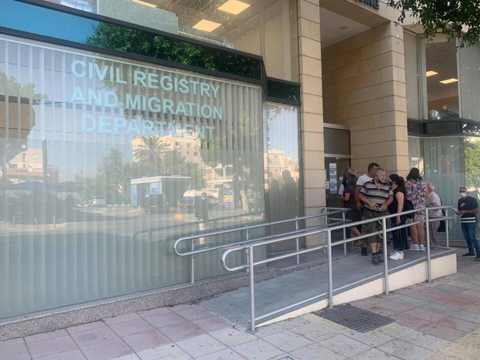 civil registry office nicosia