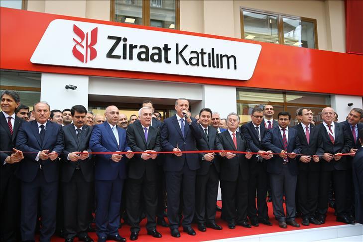 erdogan bank