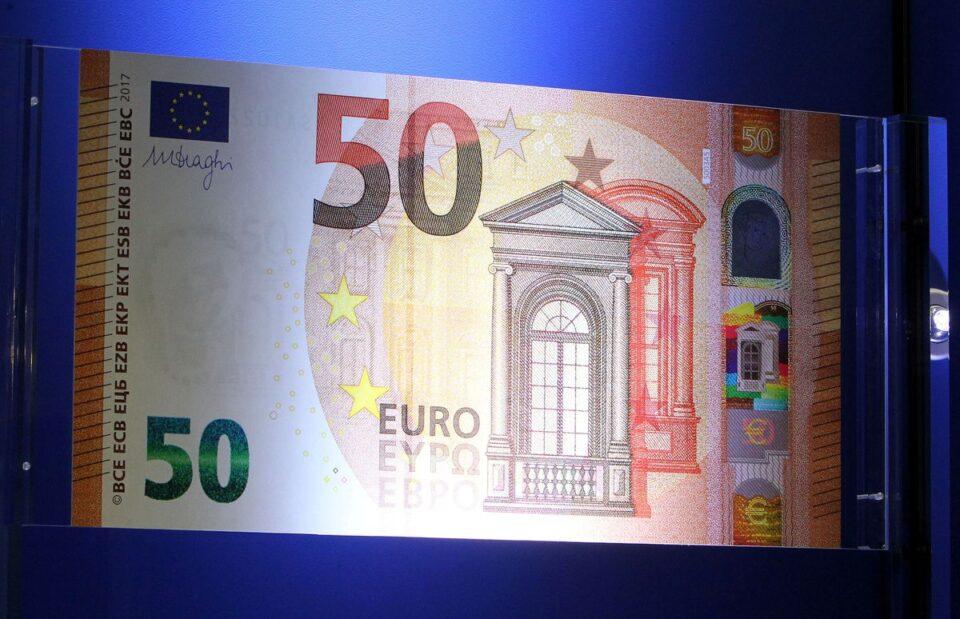 euro clearing london eu brexit england uk