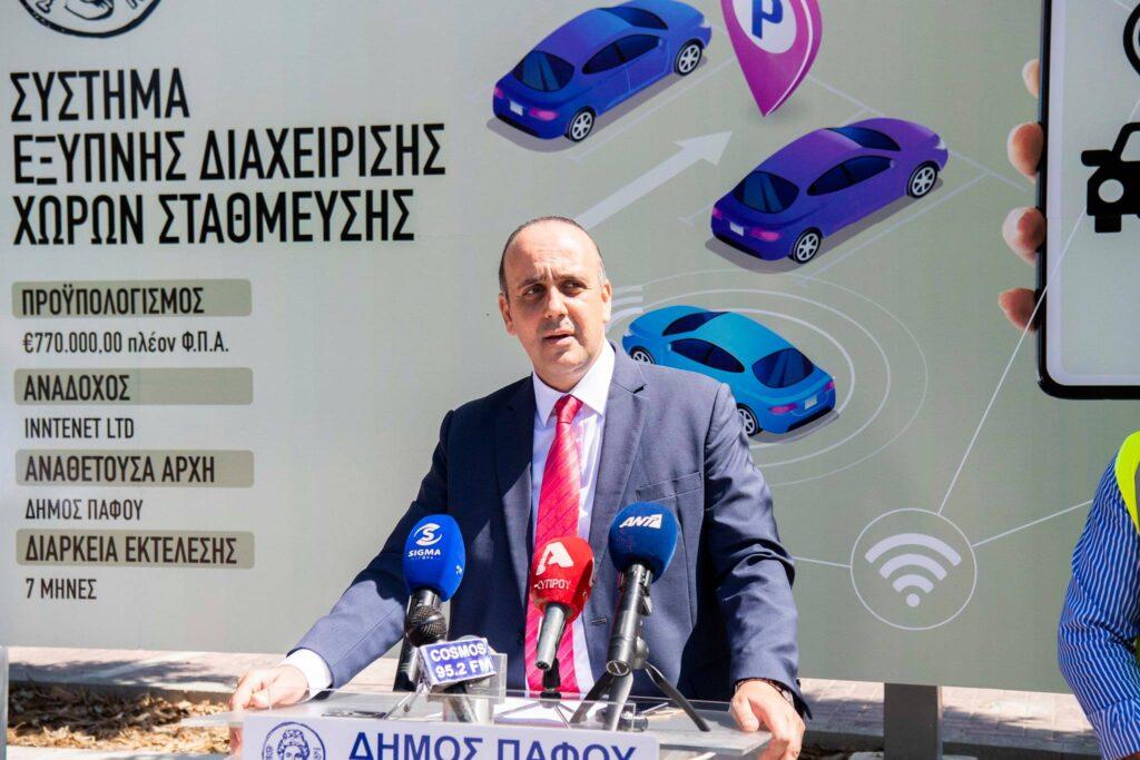 feature paul paphos mayor phedonas phedonos launching a smart parking system