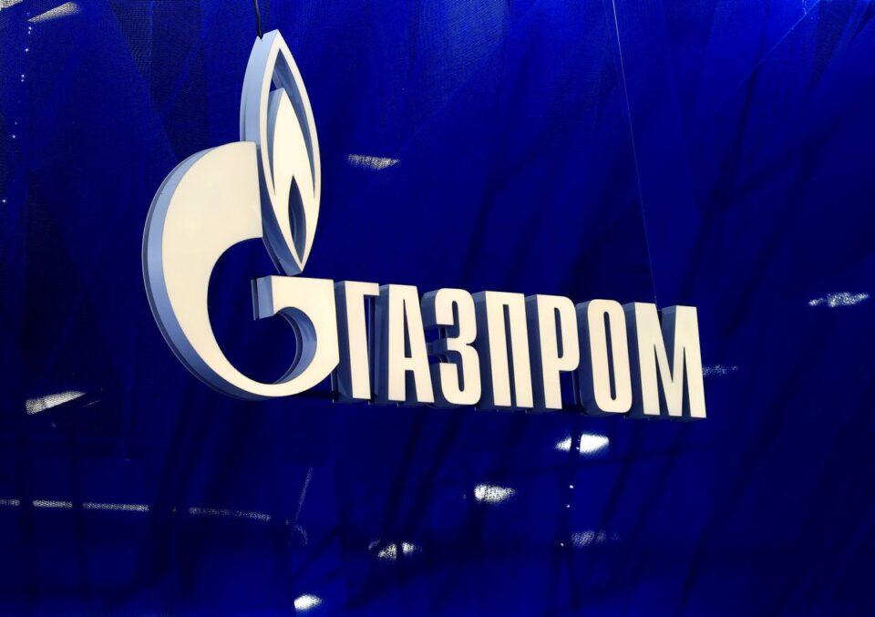 gasprom russia