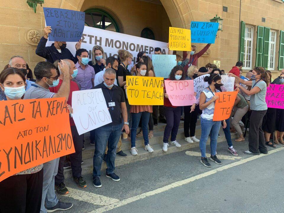 english school protest